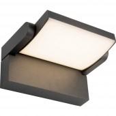 AEG Grady AEG280108 LED-es kültéri fali lámpa 12.5 W Antracit