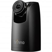 Gyorsított felvételű kamera, Brinno TLC-200 Pro