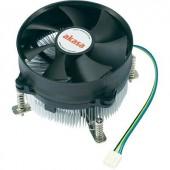 Processzor hűtő ventilátorral, CPU hűtő, Akasa AK-CCE-7105EP