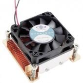 Processzor hűtő ventilátorral, CPU hűtő, Dynatron I31