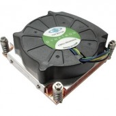 Processzor hűtő ventilátorral, CPU hűtő, Dynatron K199