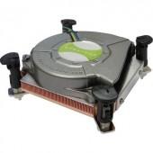 Processzor hűtő ventilátorral, CPU hűtő, Dynatron K2