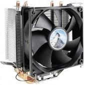 Processzor hűtő ventilátorral, CPU hűtő, EKL 84000000053