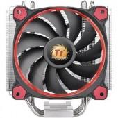 Processzor hűtő ventilátorral, CPU hűtő, Thermaltake Riing Silent